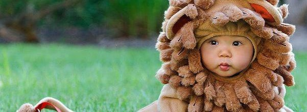 baby lion costume Leo baby names